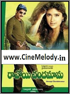 Ravoyi Chandamama Telugu Mp3 Songs Free  Download 2008