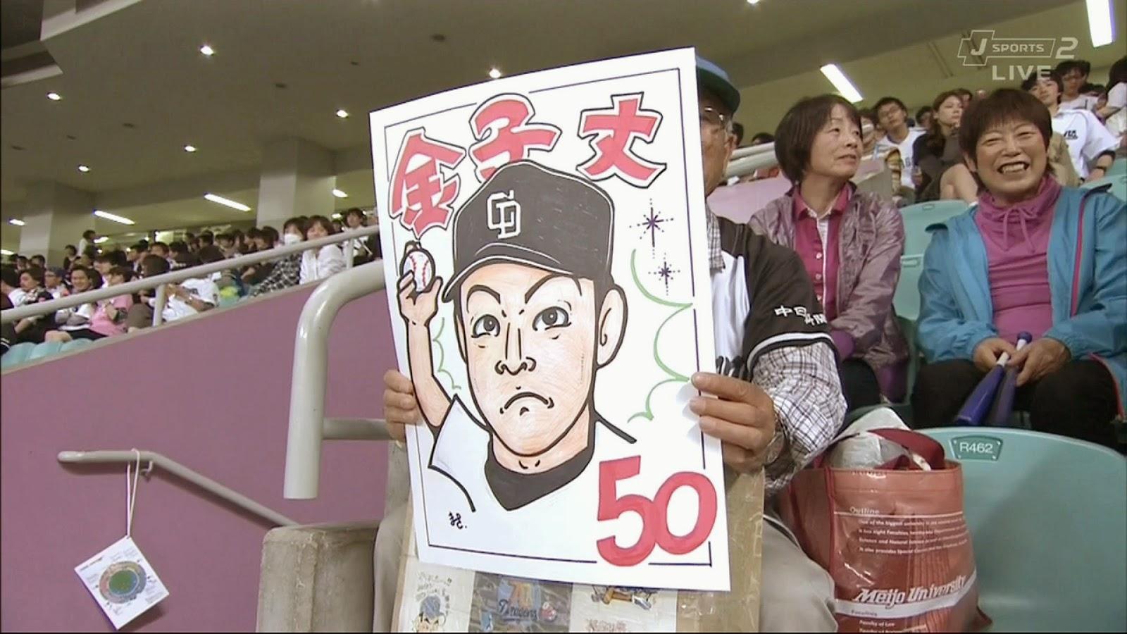 福田永将の画像 p1_35
