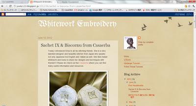 Whitework Embroidety
