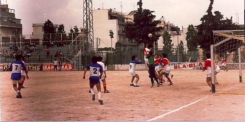 Τελικός Πανεπιστημιακού Πρωταθλήματος 1988