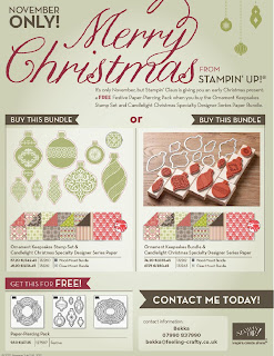 Contact Bekka to order your Stampin' Up! Ornament Keepsake Bundle and get a Free Paper Peircing Pack if you Order before the end of November 2012