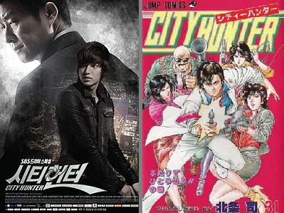 Myself And I Being Me City Hunter My Drama Review