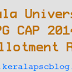 Kerala University PG CAP 2014 Second Allotment Result