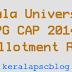 Kerala University PG CAP 2014 Second Allotment Result