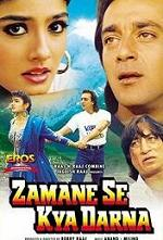 Zamane Se Kya Darna (1994) hindi movie watch online