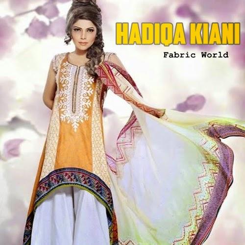 Hadiqa Kiani Lawn 2014 Vol-2