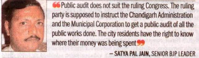 Public audit does not suit............... - Satya Pal Jain, Senior BJP Leader