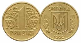 1 гривня Hryvnia
