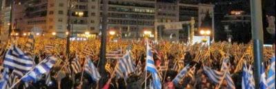 Ο ελληνικός λαός αντεπιτίθεται στο μέγα πραξικόπημα!