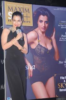 Amisha Patel Hot Cleavage Maxim
