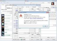 MoeItem - MoEのデータベース