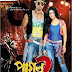 Paglu 2 (2012) Bengali Movie Mp3 Songs Free Download