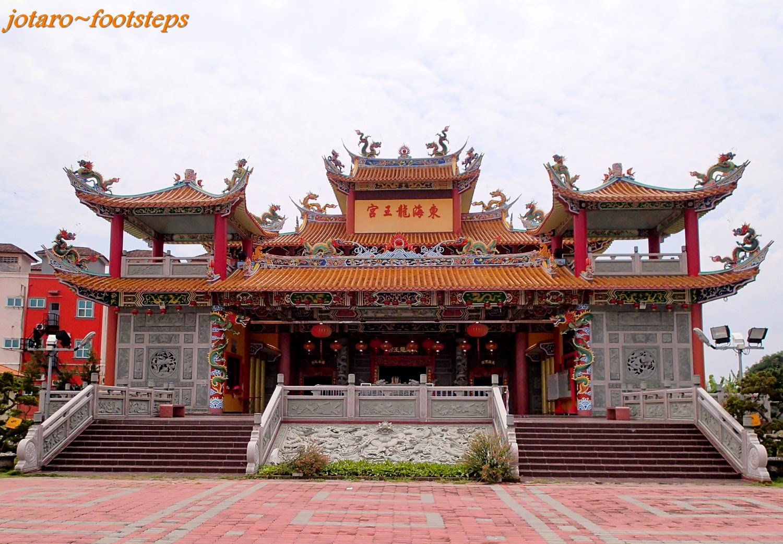 Teluk intan buddhist singles