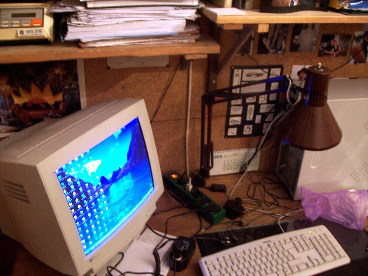 Slika iz sobe 2004. godine