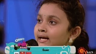 Best of Sun Singer | Megha | Dt 08-09-13