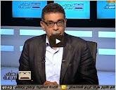 برنامج نصف ساعه مع جمال فهمى حلقة  الجمعه 22-8-2014