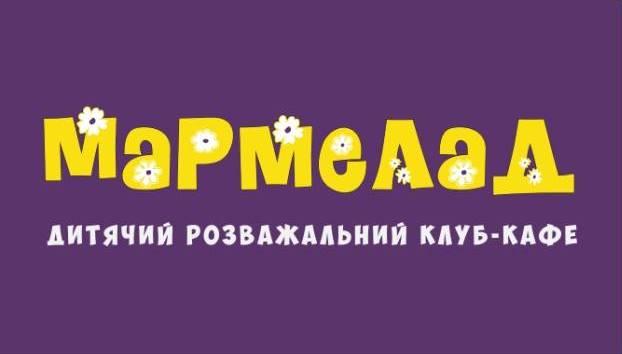 ПАРТНЕР MINIBOSS