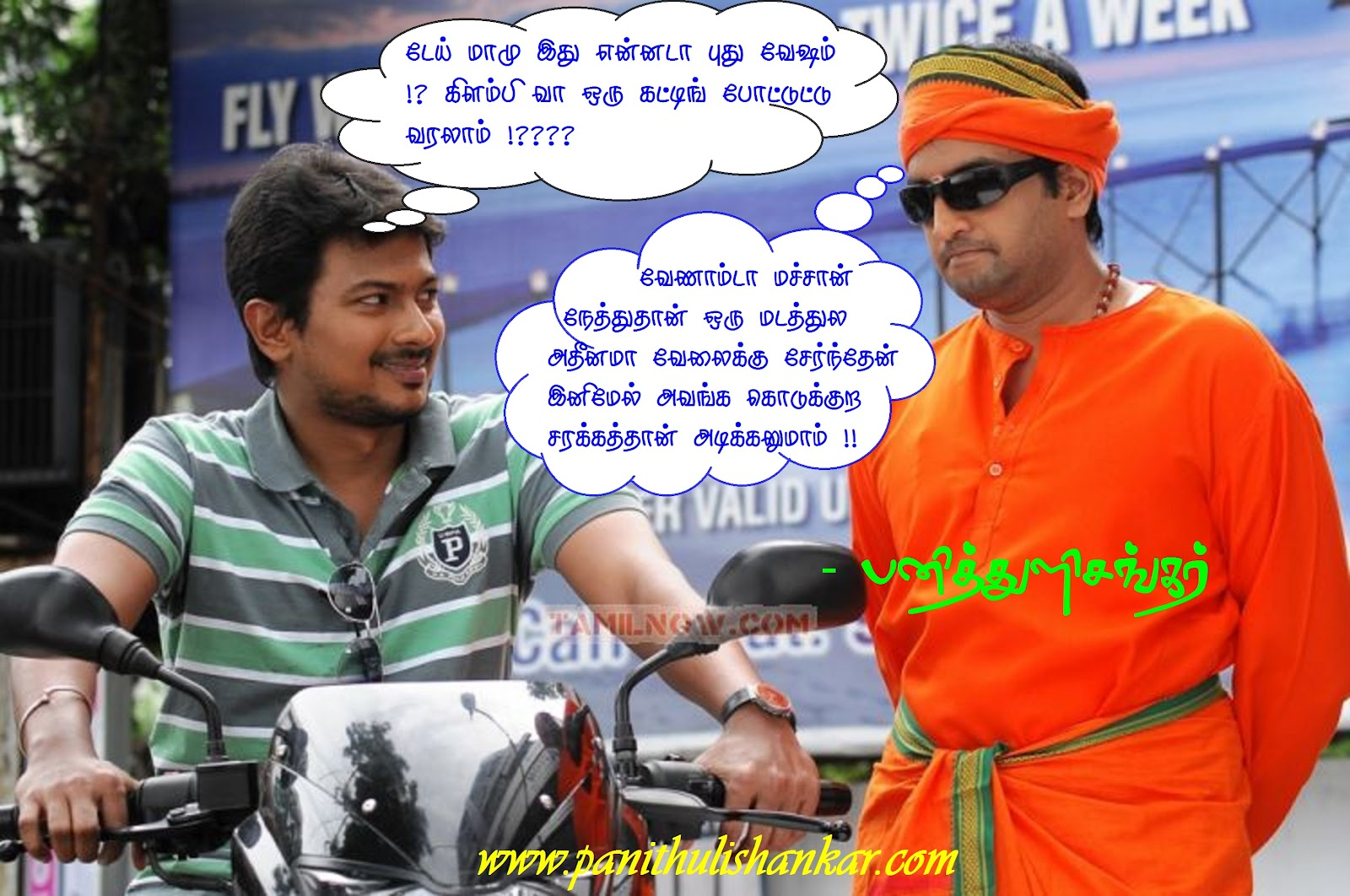 Funny Santhanam Pictures Pics Quotes Jokes Tamil Comedy Jpg