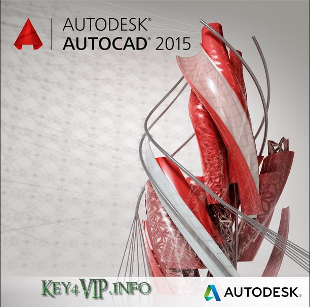 Autodesk AutoCAD 2015 SP1 x64 + x86 Full Key,Phần mềm dành cho dân thiết kế và xây dựng