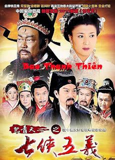 Phim Bao Thanh Thiên 2012( Vtv3) Full