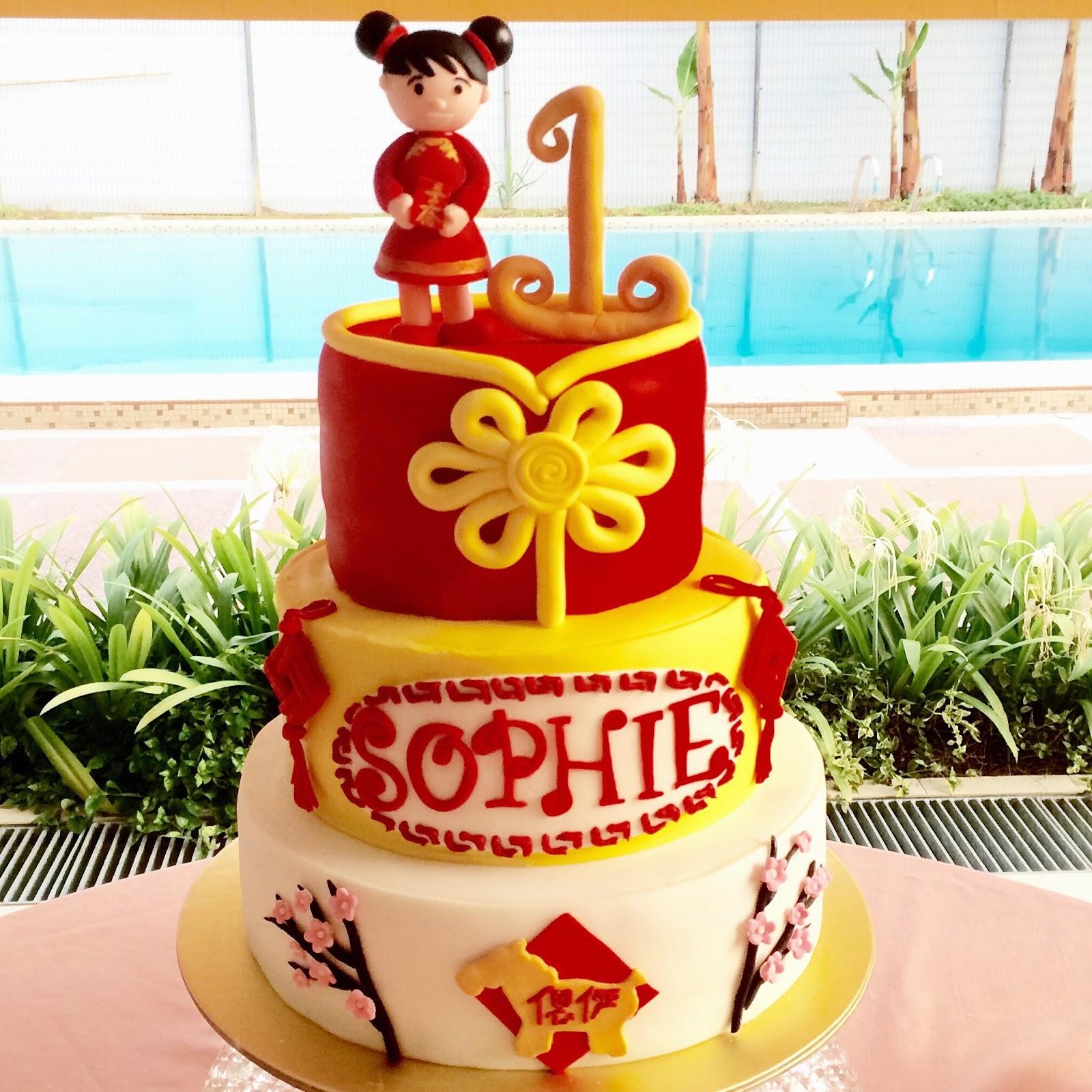 Chinese Themed 1st Birthday Hongbao Cake Cupcakes Crissas Cake