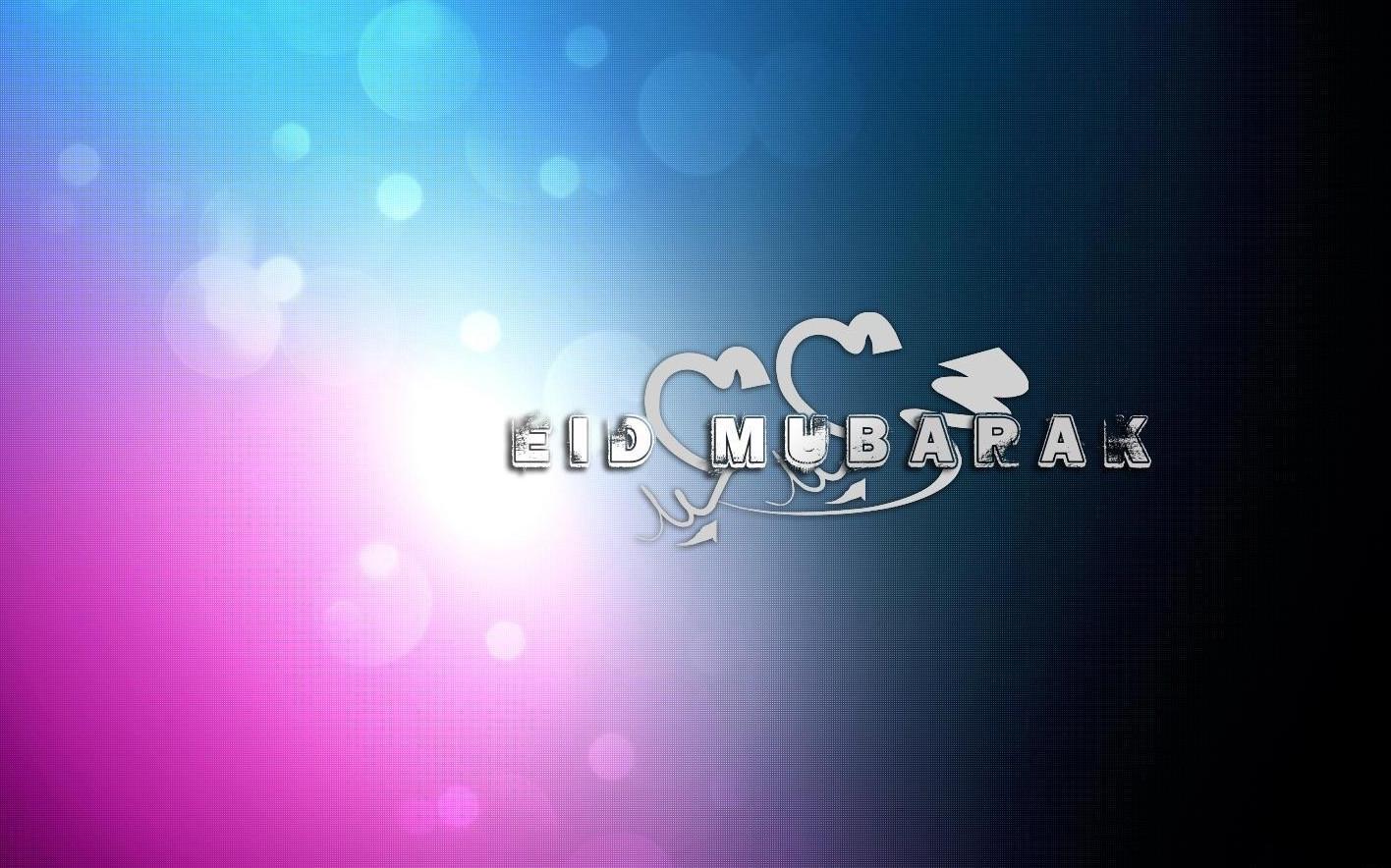 Beautiful Eid al Fitr Mubarak Greetings in English