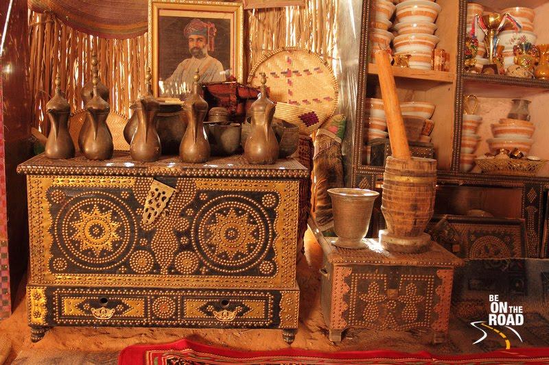 Inside a Bedouin Tent, Oman