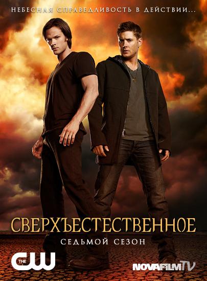 Supernatural 8 Temporada Online Dublado  Legendado  Series Online