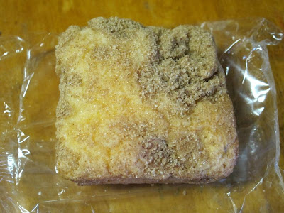 Panera Cinnamon Crumb Coffee Cake Calories