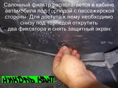 Гольф 6 ремонт своими руками фото 533
