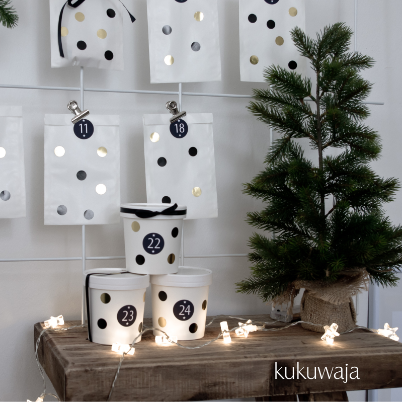 kukuwaja adventskalender ideen. Black Bedroom Furniture Sets. Home Design Ideas
