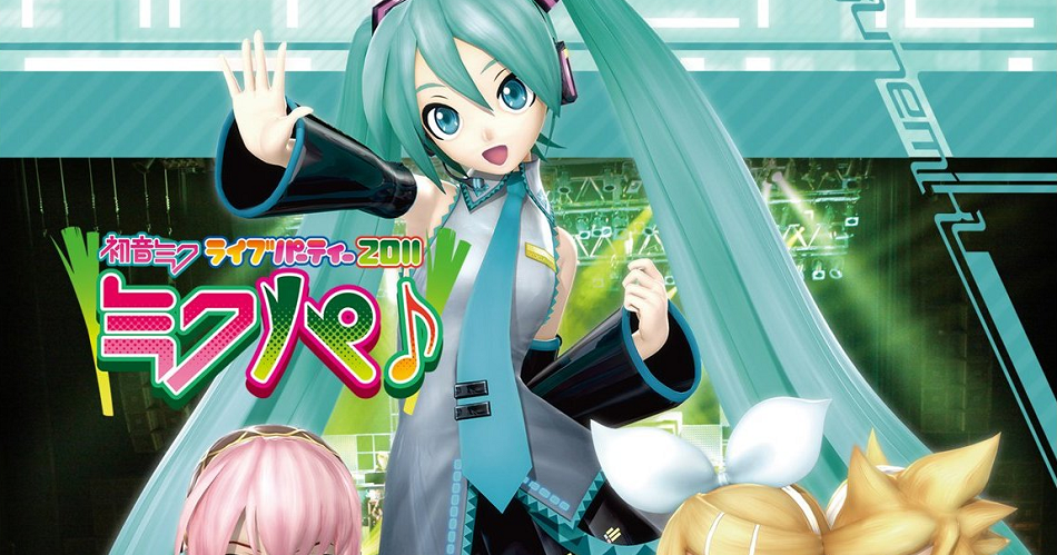 caso 07 hatsune miku japanese virtual The ubiquitous vocaloid and cyber diva hatsune miku has landed yet another marketing job this time, the virtual songstress is inviting travelers to enjoy various japanese cuisine.