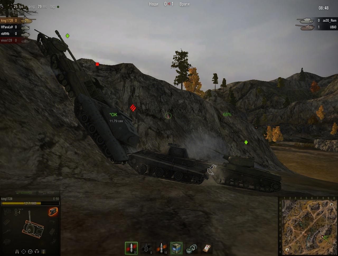 Screenshots et rapports de batailles - Page 5 611857fed83ea06f162af4e172ef6488