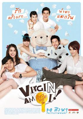 Virgin Am I (2012) IDWS