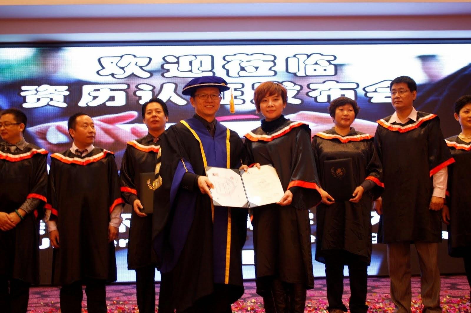 2012 中国广州毕业礼 China
