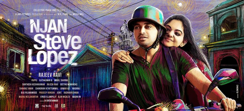 'Njan Steve Lopez' Malayalam movie review