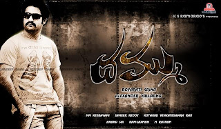 Dammu Telugu Mp3 Songs Free  Download -2012