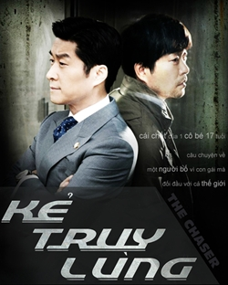 K Truy Lng - The Chaser (Tp 2/16)