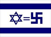 σιωνισμός=ναζισμός (JudeoNazis!)