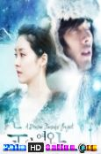 Nữ Hoàng Tuyết - The snow queen (2007)