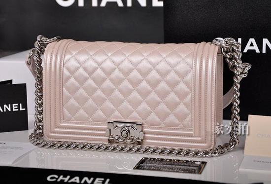Chanel Boy The Handbag Concept