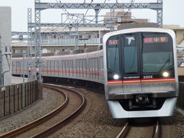 東京メトロ東西線 中野行き7 東葉高速鉄道2000系