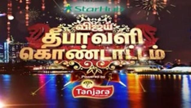Watch Vijay Deepavali Kondattam Part 2 Special Show 27th December 2015 Vijay Tv  27-12-2015 Full Program Show Youtube HD Watch Online Free Download