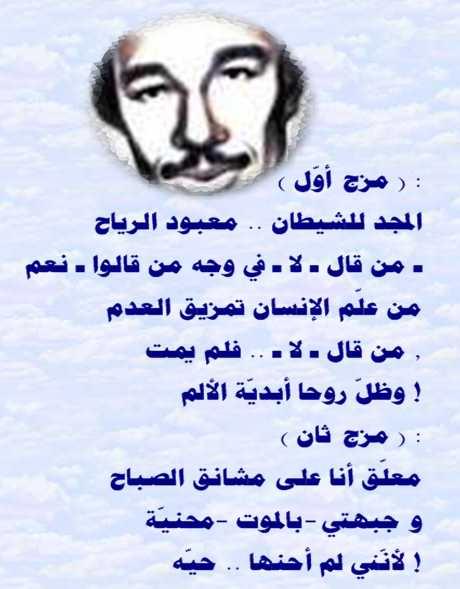 الشاعر الرائع امل دنقل في سطور ...! aml001.jpg