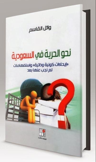 الطبعة الأولى -   2013