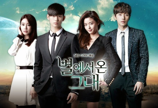 YOU WHO CAME FROM THE STARS FILM
