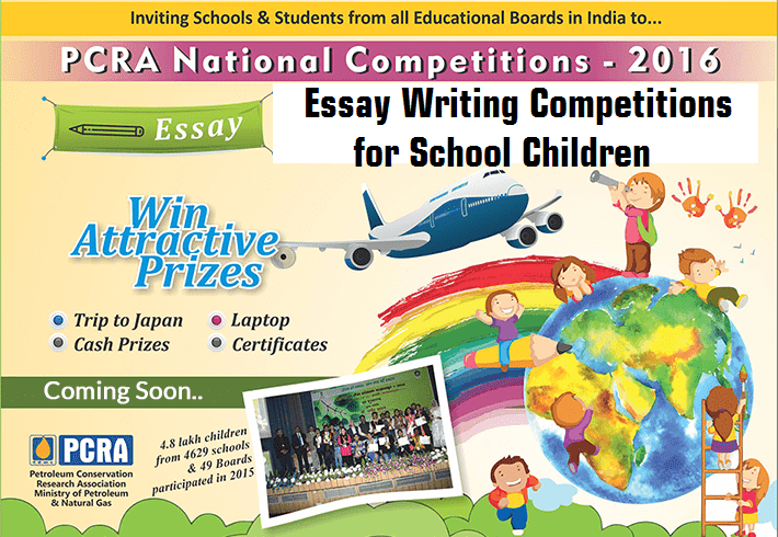 Essay writing competitions for college students 2016
