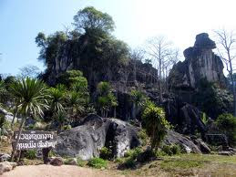 สวนหินผางาม