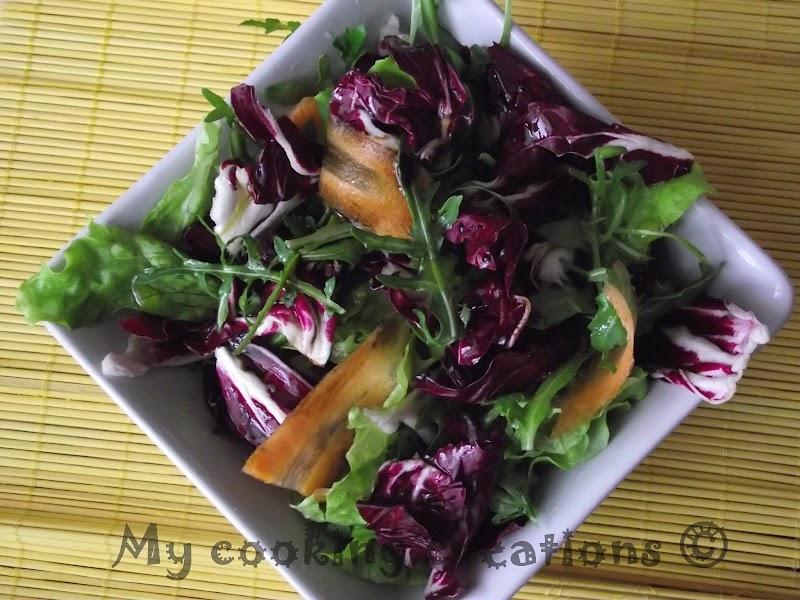 Insalata mista di radicchio, rucola e carote * Салата от радикио, микс от зелени салати и моркови