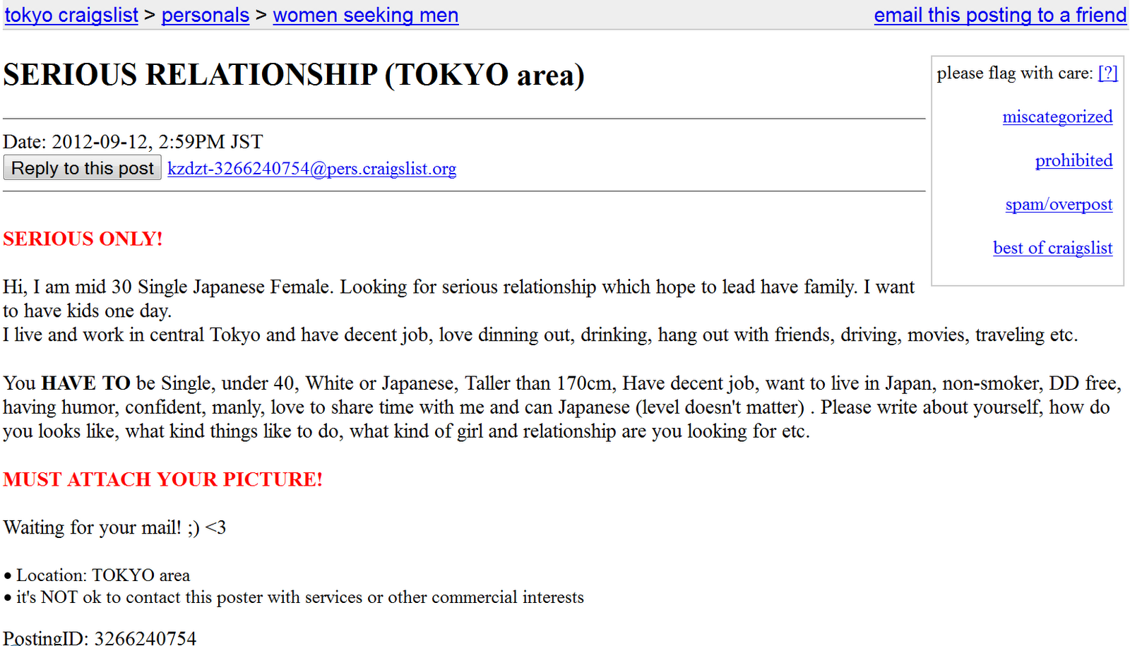 tokyo single men Meet japanese singles connecting 700,000+ singles locally and worldwide review your matches for free join today.